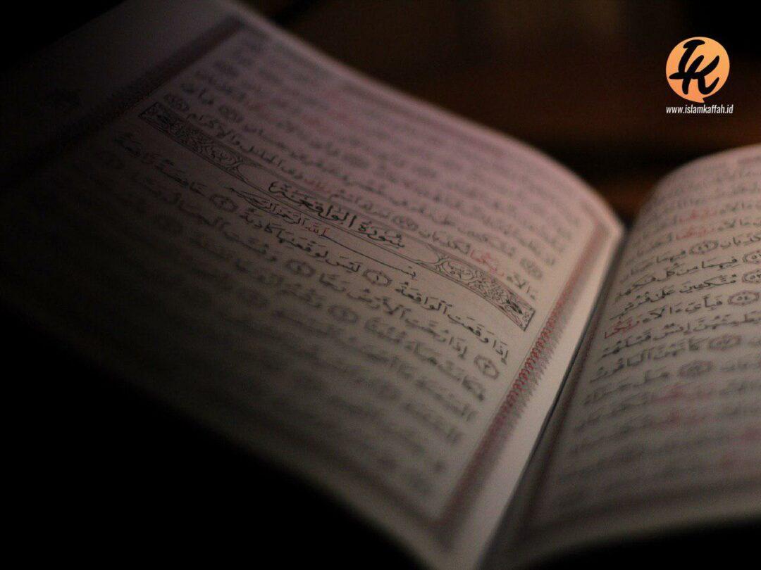 al muhafadzah