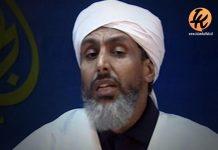mufti besar al-qaeda