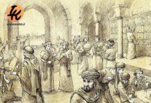 abdurrahman bin auf