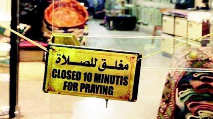 Toko di arab tutup waktu salat