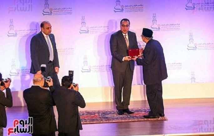Quraish Shihab Bintang Tanda Kehormatan
