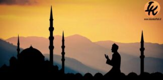 doa setelah subuh