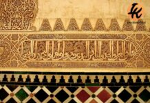 islam normatif islam historis