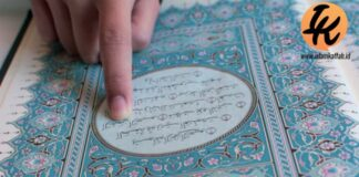 nama surah al-fatihah