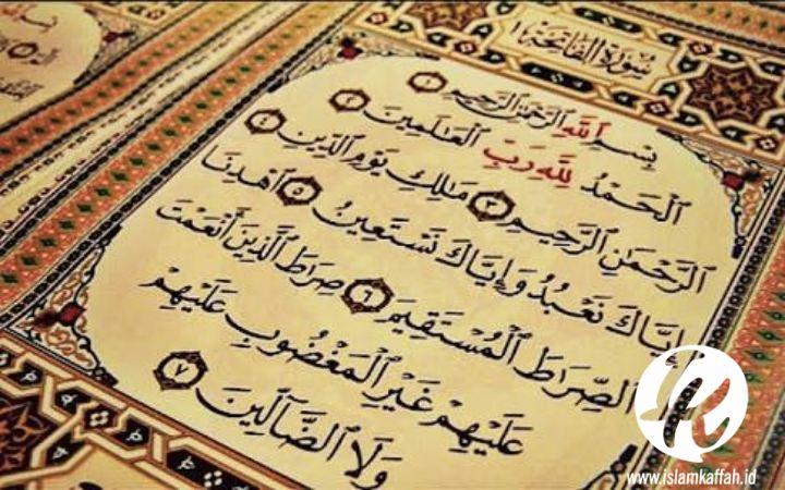 tafsir surat al-fatihah ayat 5-7
