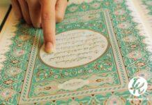 hukum membaca al-fatihah bagi makmum