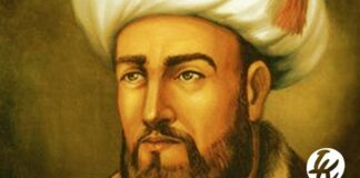filsafat Imam Ghazali