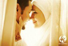 Mencium Istri Saat Puasa