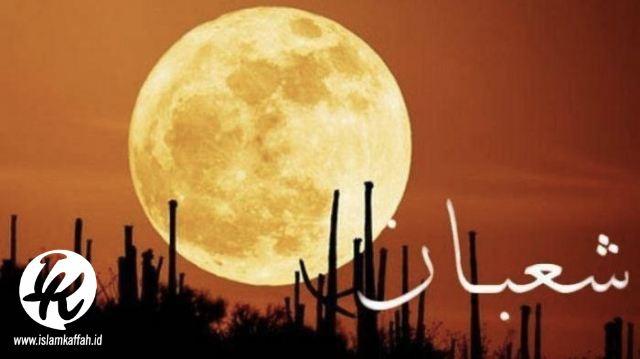 shalat sunnah malam nisfu sya'ban