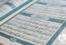 Susunan Ayat Dan Surat Al Quran