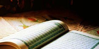 Tafsir Al Baqarah 17-20