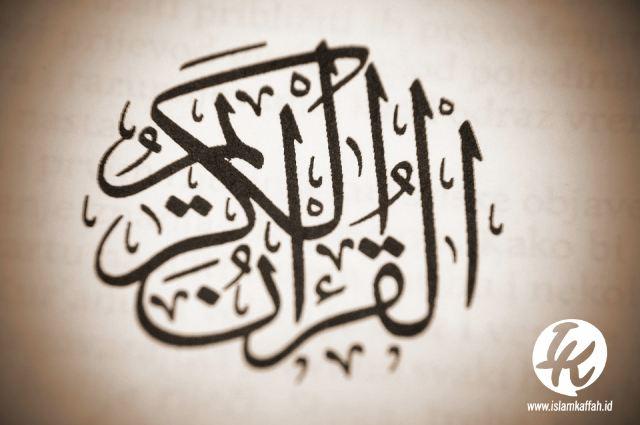 ayat al-quran