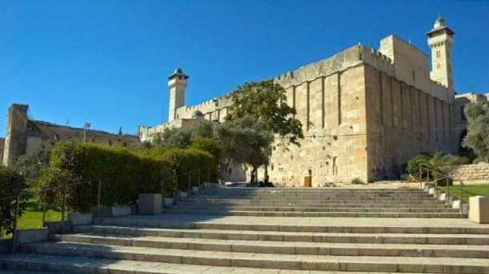 Masjid Al Haram Hebron
