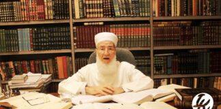 Ali Ash Shabuni