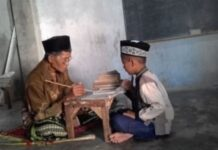 Guru Ngaji