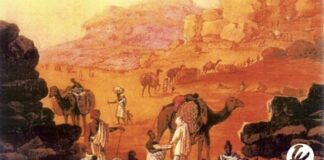 Ibnu Hajar
