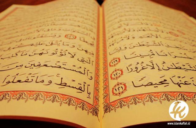 Tafsir Quran