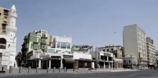 Jeddah Lockdown Lagi