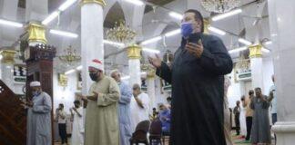 Masjid Mesir Dibuka Lagi