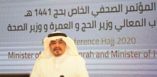 Menteri Haji