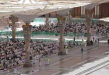 Salat Jumat Masjid Nabawi