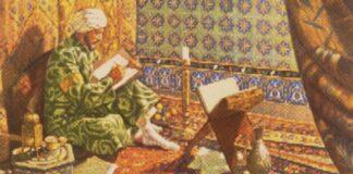 Al Mawardi