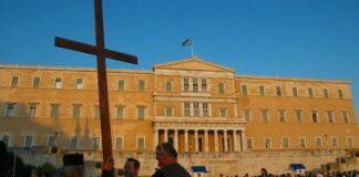 Aula Tempat Ibadah Ditutup Athena