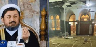 Bom Masjid Kabul