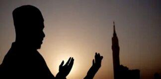 Doa Keburukan Pada Pemimpin