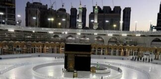 Haji Terbatas