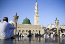 Masjid Arab Saudi