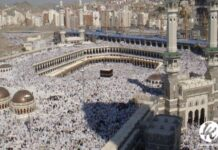 Musim Haji
