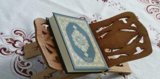 bacaan quran