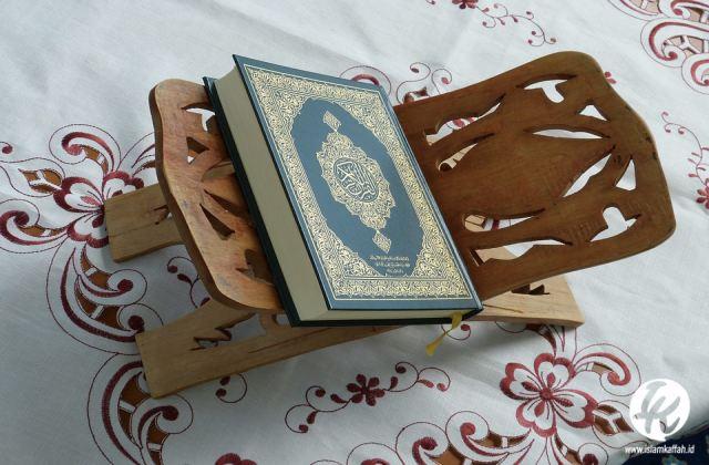 mencintai al-quran