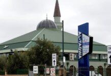 Al Taqwa Islamic School