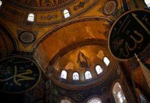 Hagia Sophia Gambar Nabi Isa
