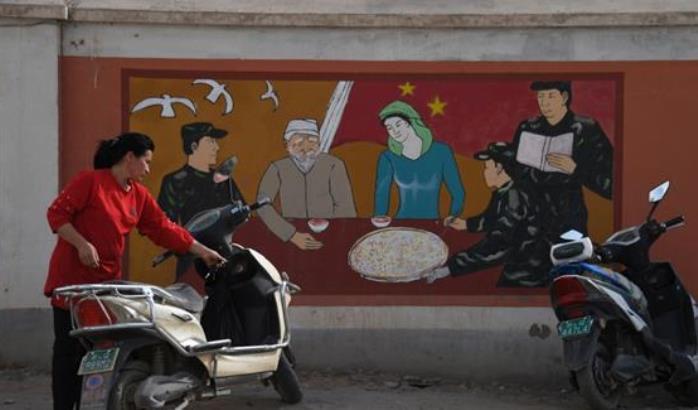Uighur Jamestown Foundation