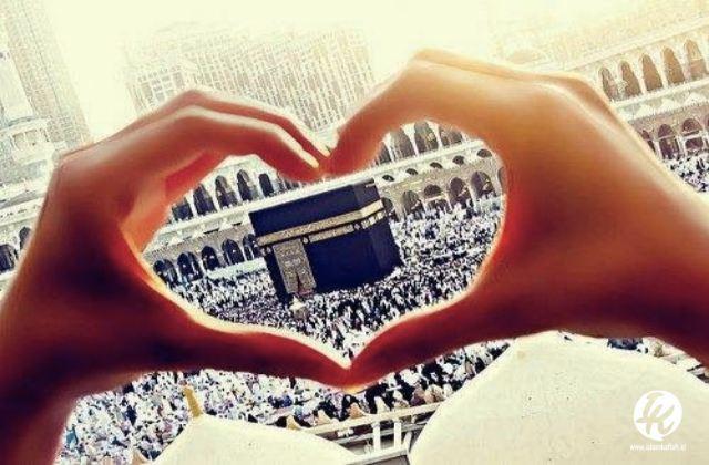 Cinta Makkah