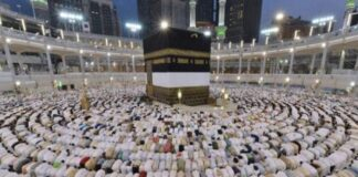 Ibadah Di Makkah