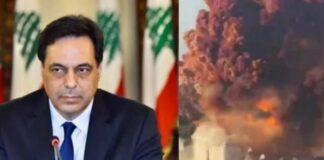 Pm Lebanon Ledakan Beirut