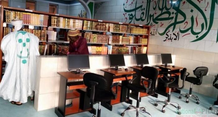Perpustaan Ultra Modern masjid Ilorin