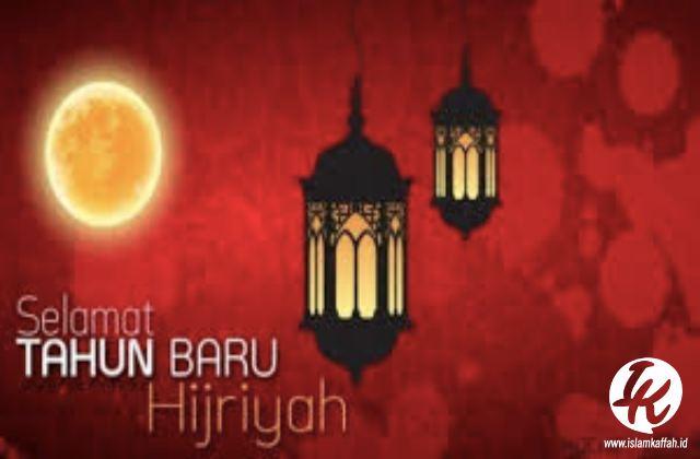Doa dan dzikir tahun baru Islam
