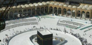 Kabah Yang Sepi Dari Jamaah Di Masjid Al Haram 200315132547 658