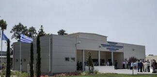Masjid Yunani