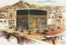 Paganisme Arab