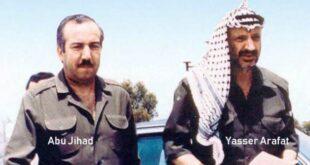 Abu Jihad dan Yasser Arafat