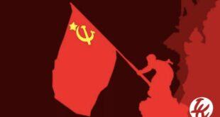 Islam Memandang Komunis