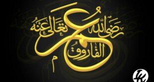 Penusukan Khalifah Umar