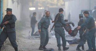 Bom Bunuh Diri Kabul