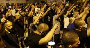 Israel Protes Macron